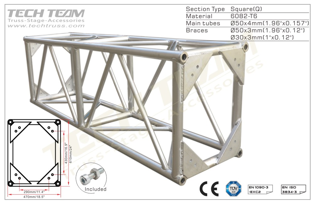 BD66-RS10;Straight truss;660 Rectangle