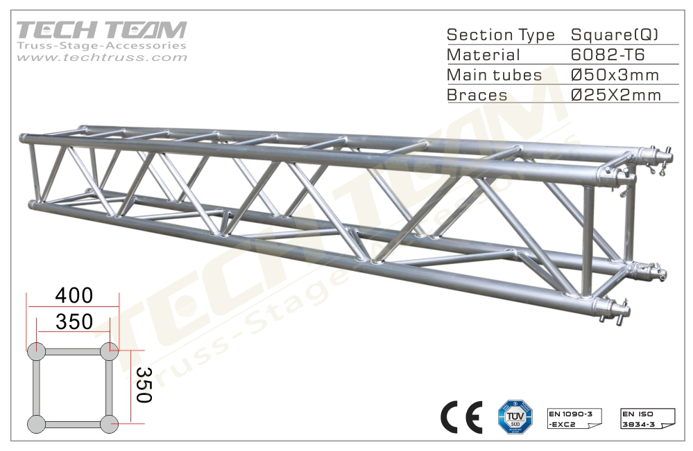 GC40H-QS20;Straight truss;400 Square(One-side horizontal bracing)
