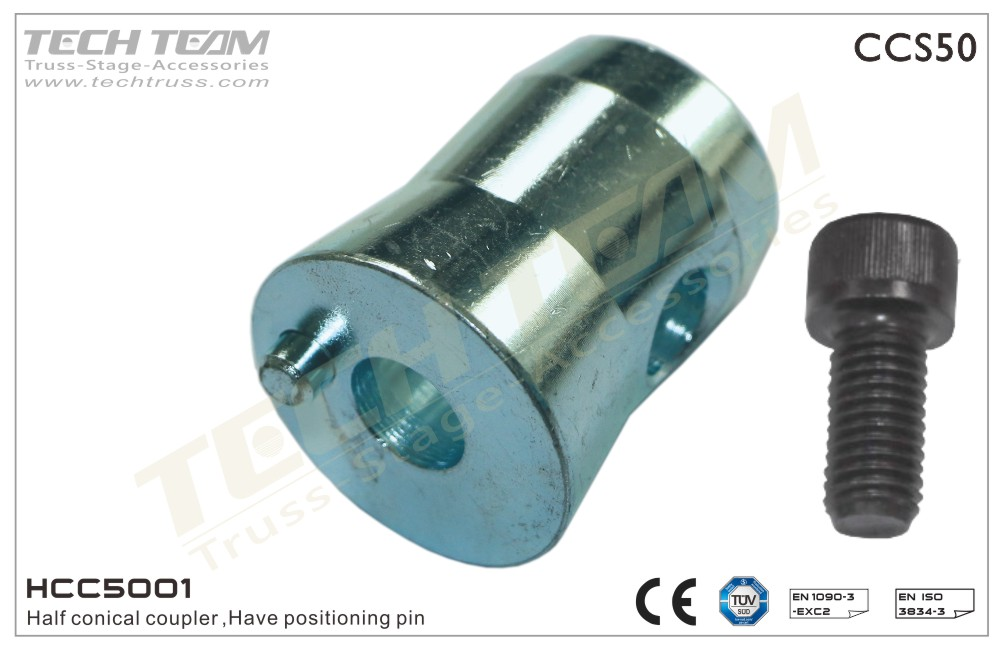 HCC5001; Half Conical Coupler