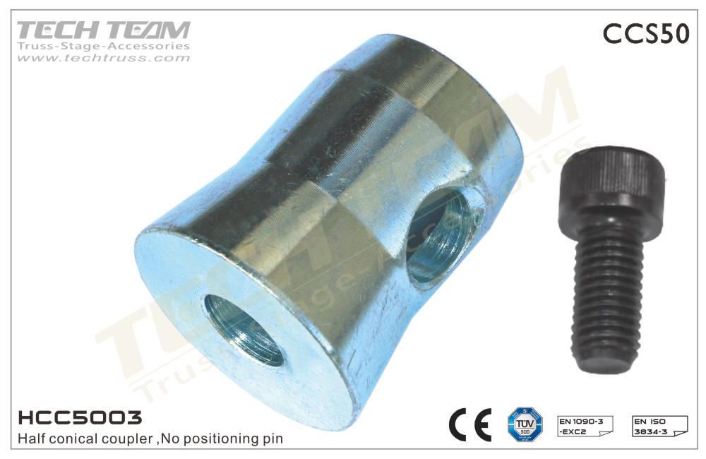 HCC5003; Half Conical Coupler