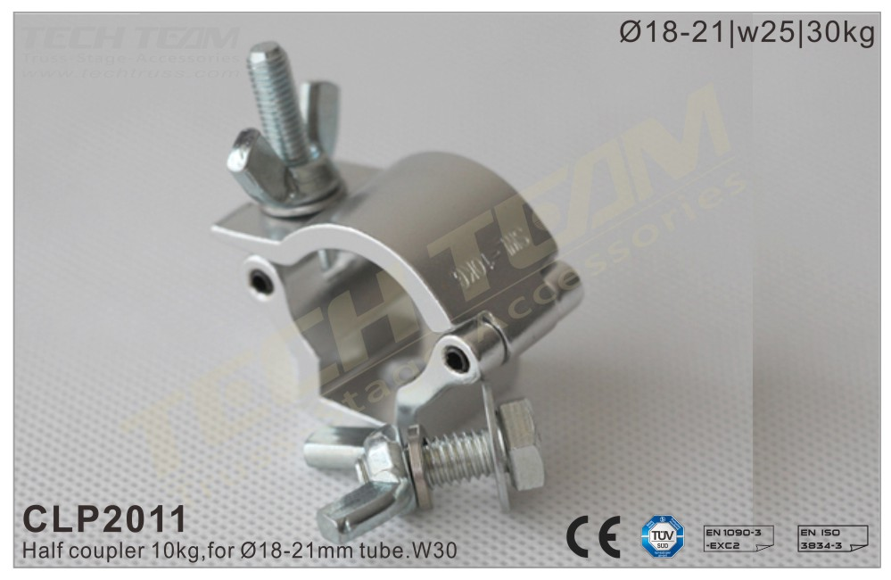 CLP2011; Half Coupler;For Ø18-21mm Tube