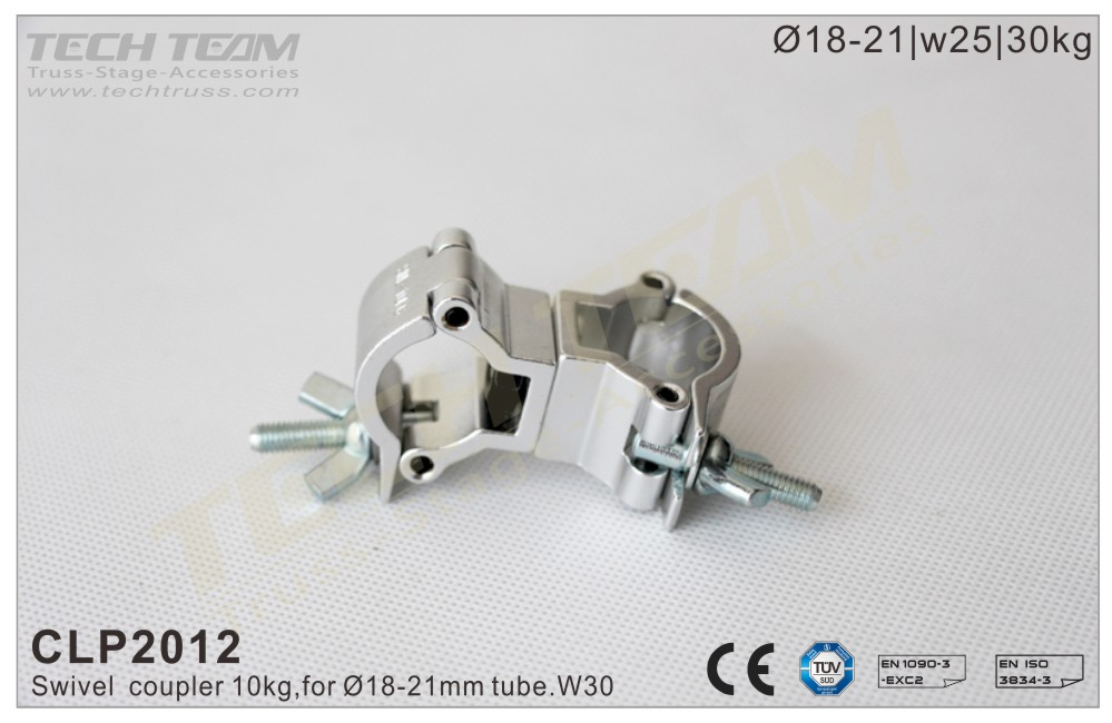 CLP2012; Swivel Coupler;For Ø18-21mm Tube