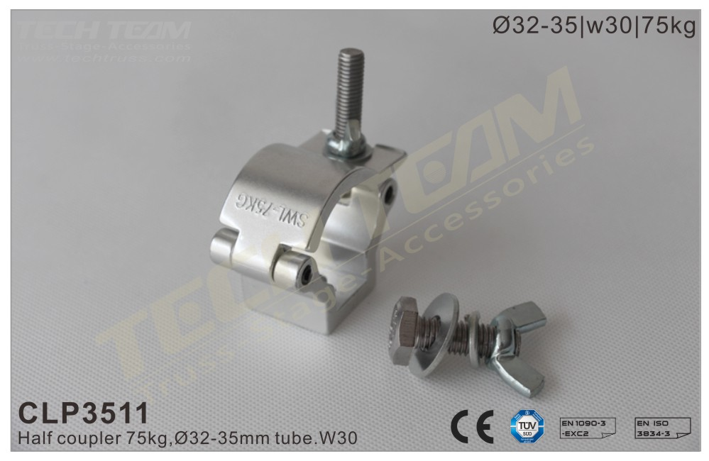 CLP3511; Half Coupler;For Ø32-35mm Tube