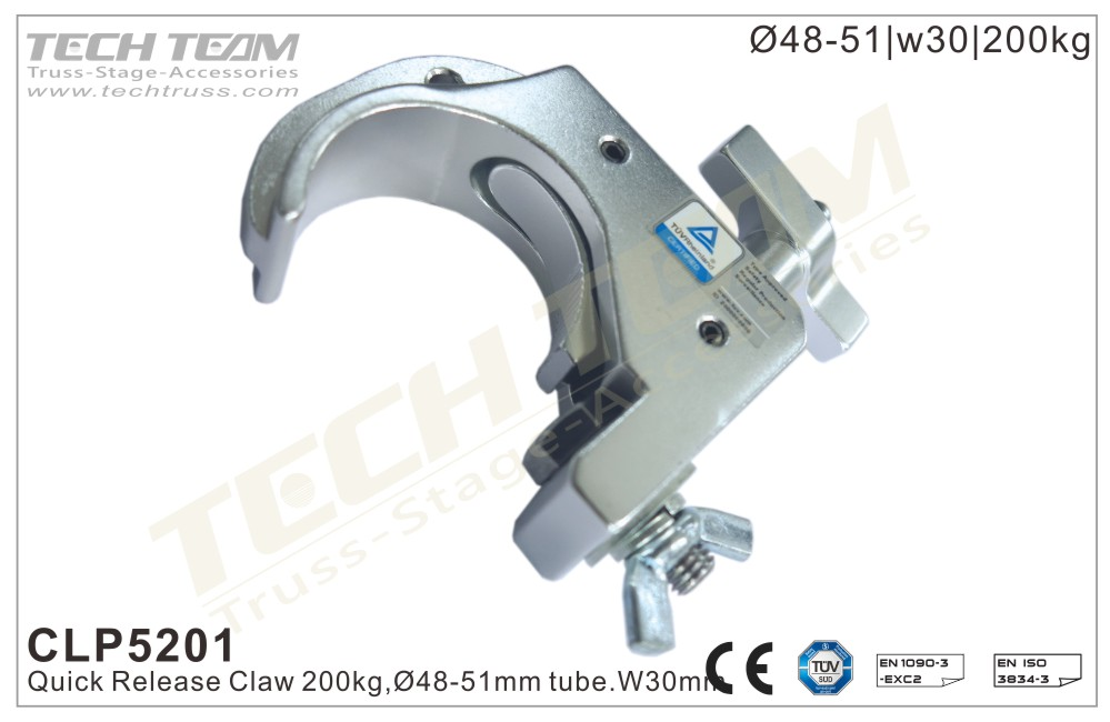 CLP5201; Quick Release Claw;For Ø48-51mm Tube