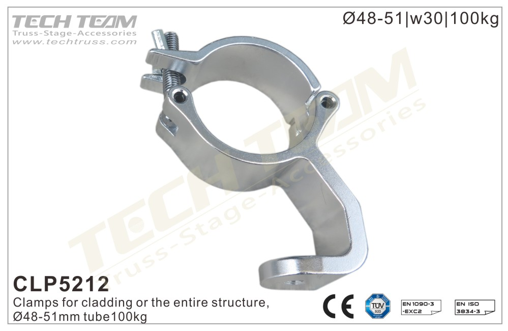 CLP5212; Clamp;For Ø48-51mm Tube
